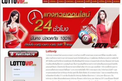 Lottovip หวยออนไลน์ แทงหวย หวยลาว หวยไทย หวยยี่กี ดีที่สุด